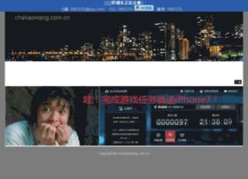 chahaowang.com.cn