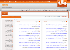 chaharah.com