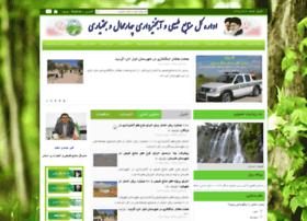 chaharmahal.frw.org.ir