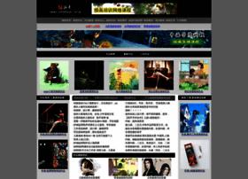 chahua.org