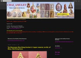chai-amulet.blogspot.sg