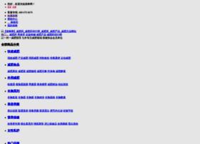 chaibang.com