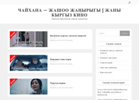 chaihana.tv