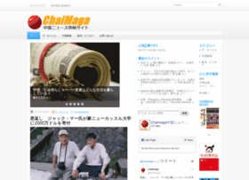 chaimaga.com