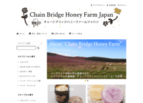 chainbridgehoney.jp