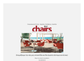 chairs.gr