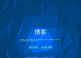 chajian110.com