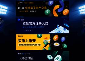 chajianwang.com