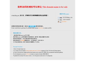 chakaifang.net