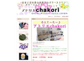 chakori.shop-pro.jp