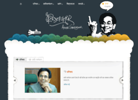 chakradhar.in