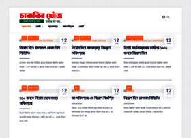 chakrirkhoj.com