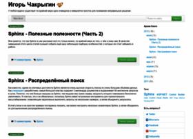chakrygin.ru