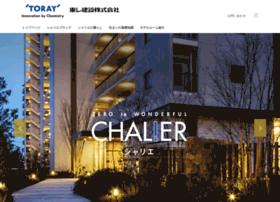 chalier.jp