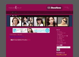 chalog-p.eek.jp