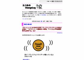 chalow.net