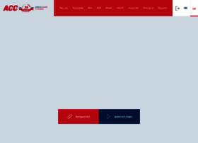 chamber.ua