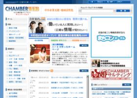 chamberweb.jp