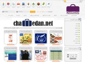 chamedan.net
