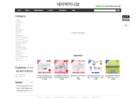 chamlamp.co.kr