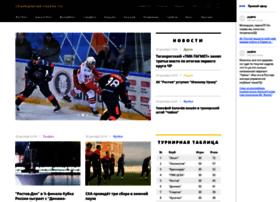 championat-rostov.ru