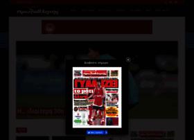 championsday.gr