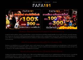 championsofillusionbook.com