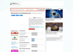 chanakyaayurveda.com.cutestat.com