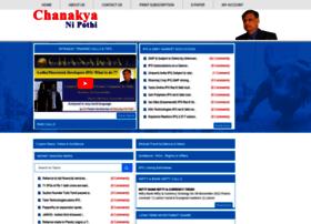 chanakyanipothi.com