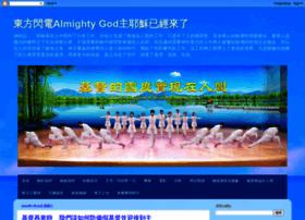 chanalice11.blogspot.hk