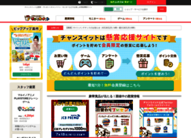 chance.com