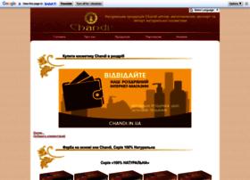 chandi.com.ua