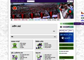 chandrogonjup.lakshmipur.gov.bd