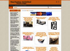 chanfurniture.com
