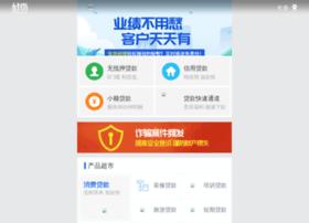 changchun.haodai.com