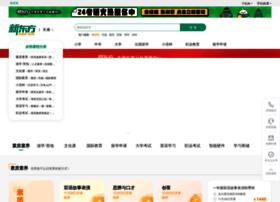 changchun.neworiental.org