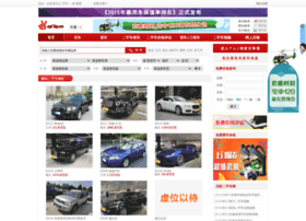 changchun.zg2sc.cn