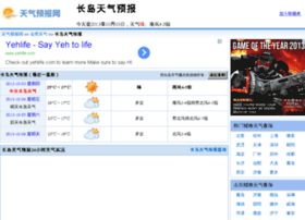 changdao.tqybw.com