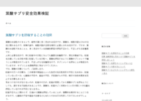 changetaipei.net