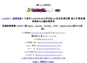 changhe-suzuki.com