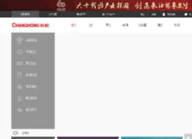 changhong.com.cn