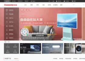 changhong.com
