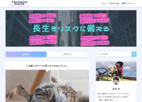 changing-world.net