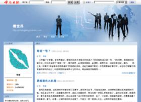 changjiang.bokerb.com