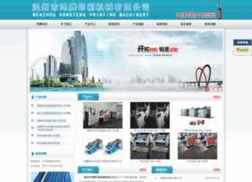 changjiangyinji.com