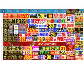 changjiangzhongwen.com