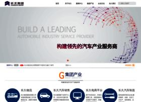 changjiu.com.cn