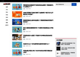 changsha.17car.com.cn