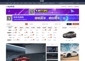 changsha.chexun.com