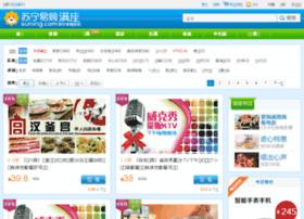 changsha.manzuo.com